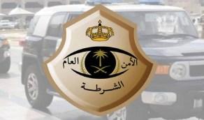القبض على شخصين تورطا في الاعتداء على متجر تموينات باستخدام السلاح بالرياض