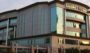 صدور أمر ملكي بتسمية 13 من القضاة أعضاءً في المحكمة العليا