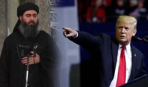"""ترامب يلتقي الفرقة التي شاركت في القضاء على """"البغدادي"""" .. فمن القادم ؟"""