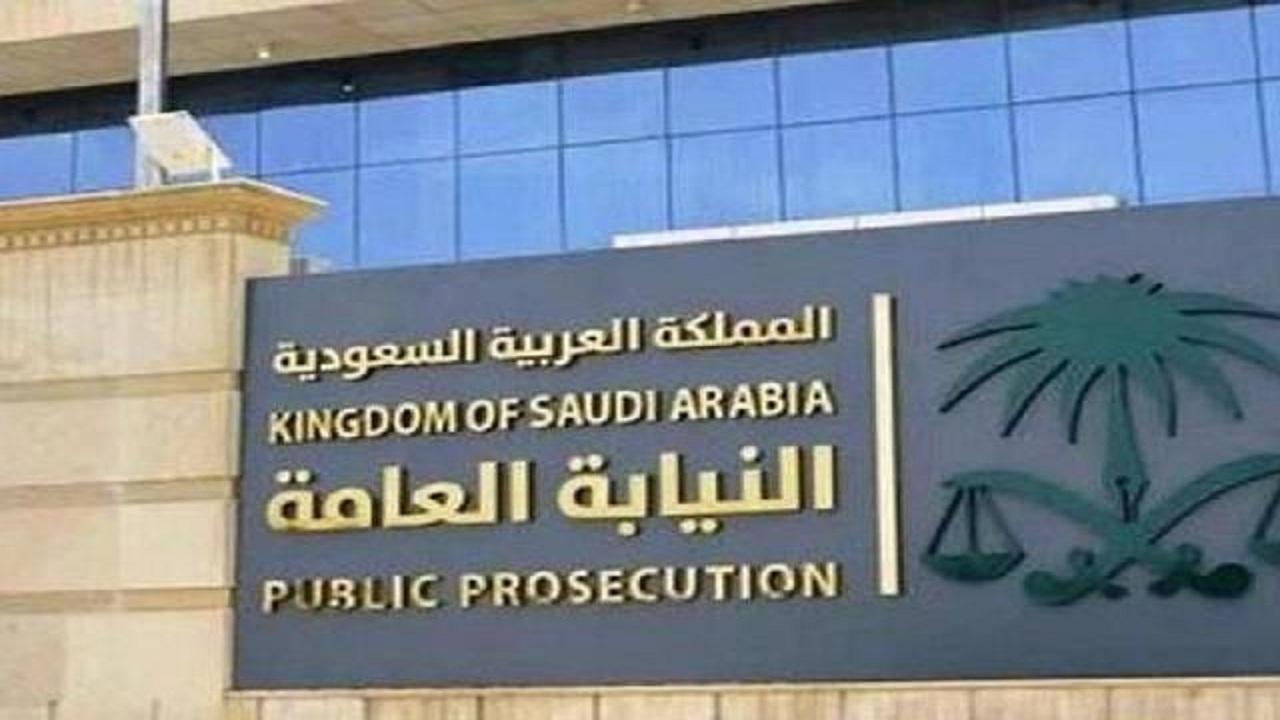 النيابة العامة تُحدد عقوبة انتحال صفة المحامي