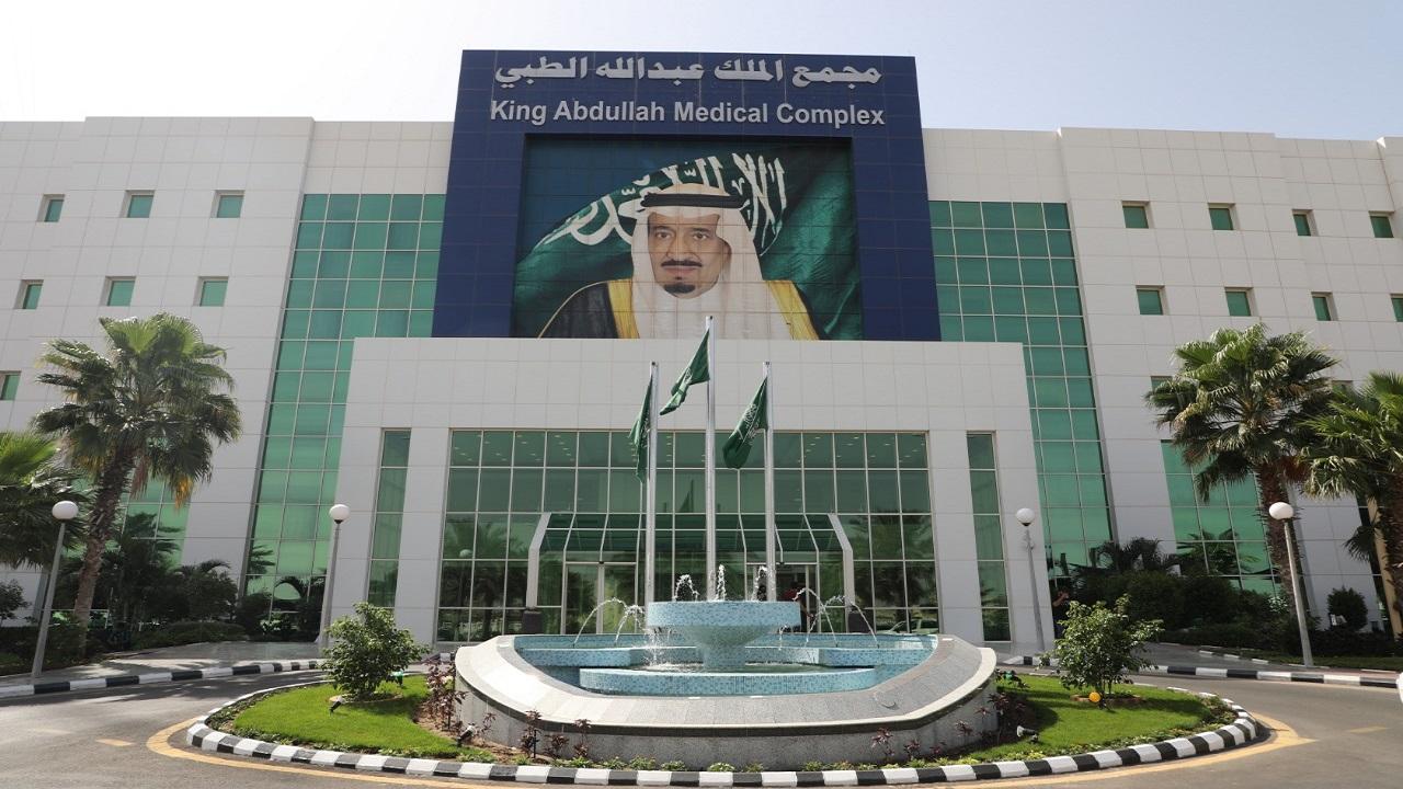 مجمع الملك عبدالله الطبي يشهد تبرع ذوي متوفاة دماغيا بأعضائها للمرضى
