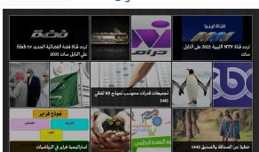 موقع المحتوى مرجع شامل للمحتوى العربي