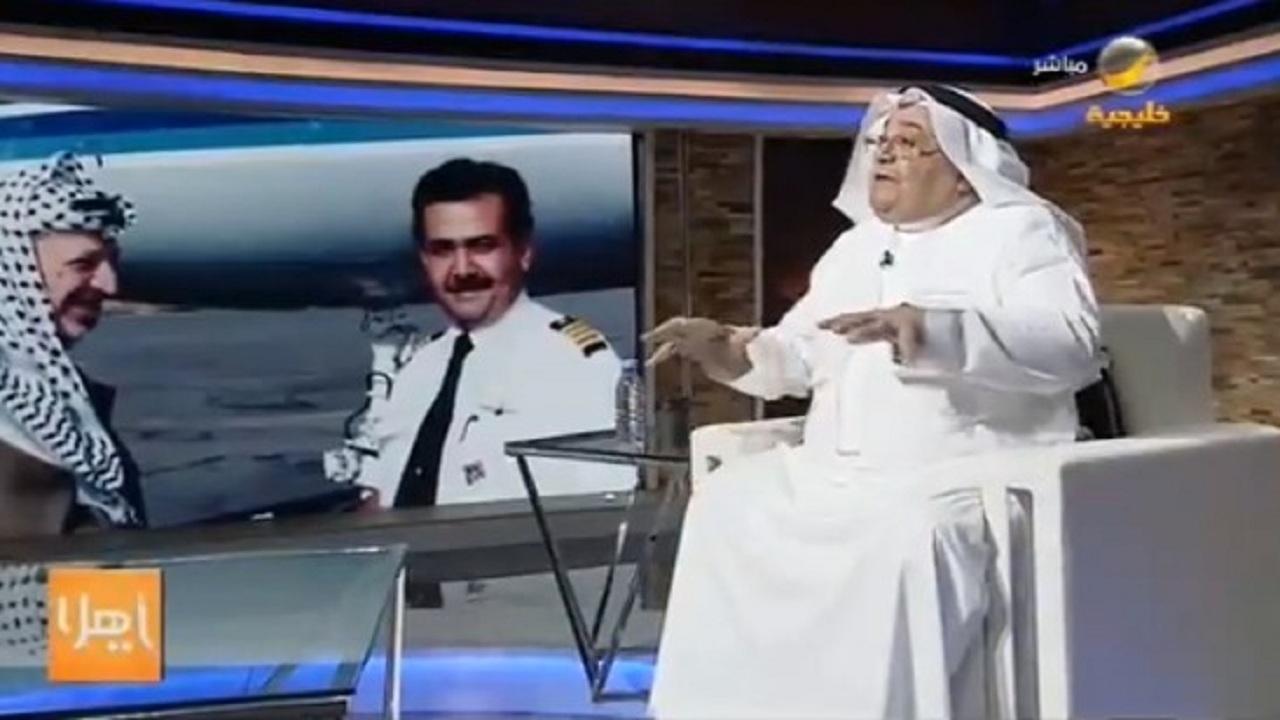 قائد طائرة الأمير بندر يكشف كواليس رحلة عرفات الشهيرة: « متعبة ومرعبة»
