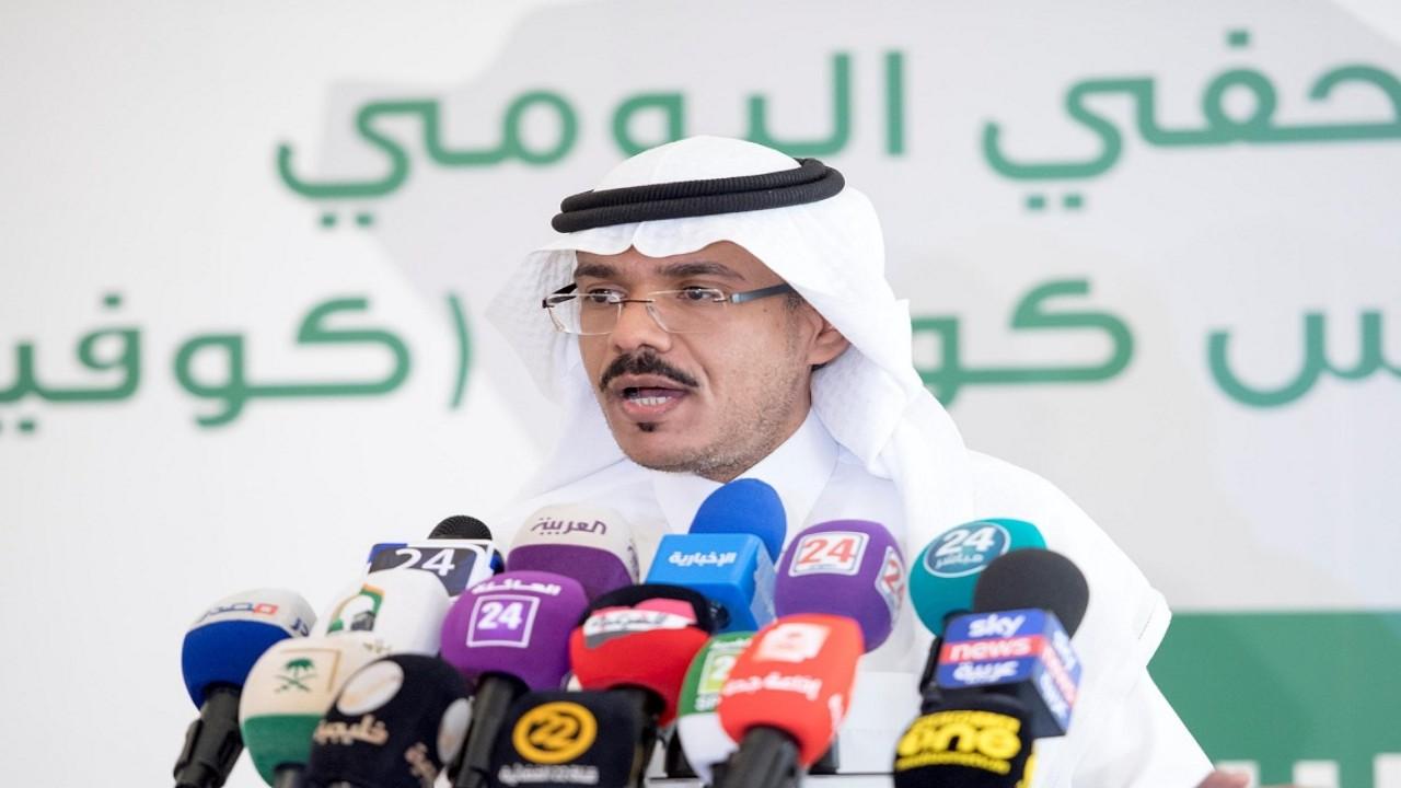 متحدث الصحة: المملكة تتصدر الترتيب العربي في الأوراق البحثية الخاصة بكورونا