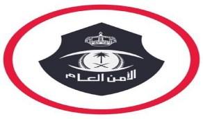 تعيين 99 عسكرية في القوة الخاصة لأمن المسجد النبوي