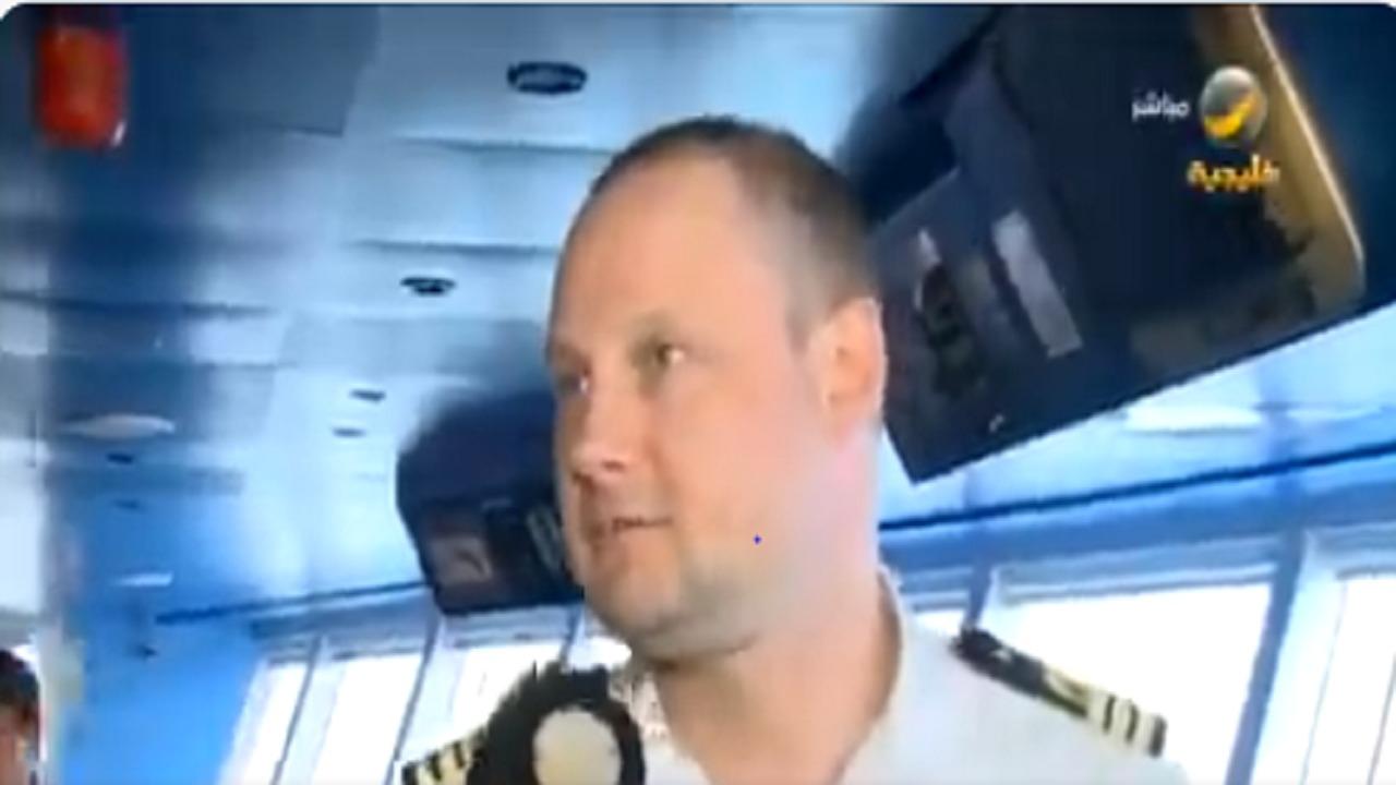 """بالفيديو.. قبطان سفينة """"كروز"""" : الأماكن السياحية في المملكة مختلفة عن الدول الأخرى"""