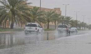 حالة الطقس المتوقعة غدًا الخميس