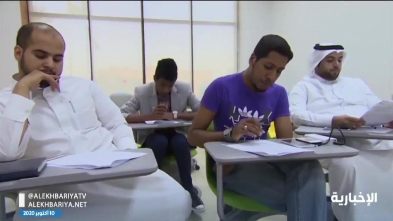 بالفيديو.. متحدث جامعة الإمام يوضح كيفية حضور الطلاب لأداء الاختبارات