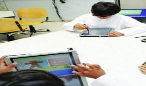 300 جهاز لوحي من فاعل خير للطلاب المحتاجين بالرياض