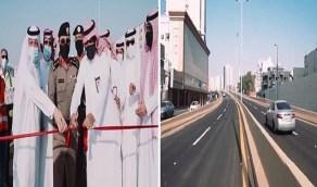 بالفيديو.. افتتاح جسر تقاطع مكة – جدة القديم مع شارع عبد الله عريف