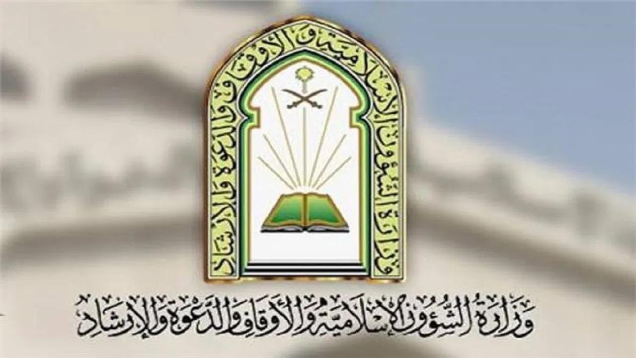 الشؤون الإسلامية تكلف 769 موظفاً بالمواقيت لخدمة المعتمرين