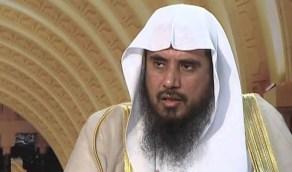 «الخثلان» يوضح حكم التوسل بالنبي صلى الله عليه وسلم