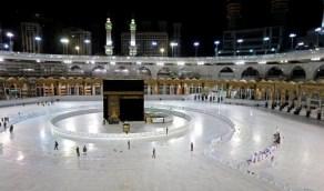 «الحج» تتيح حجز الصلاة في المسجد الحرام وزيارة الروضة الشريفة عبر «اعتمرنا»