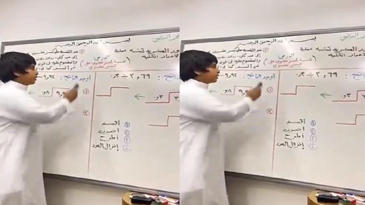"""بالفيديو.. طالب يشرح لزملاءه الرياضيات عبر """"مدرستي"""""""