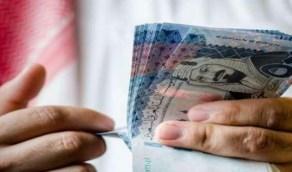 3 شروط لإعفاء المكلف من غرامة التأخر في سداد الضريبة