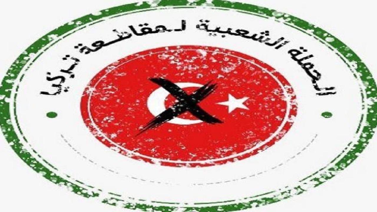المقاطعة تشعل غضب أردوغان ومستشاره يكفر السعوديين.. والنشطاء: تصرف أحمق يعكس تخبطهم