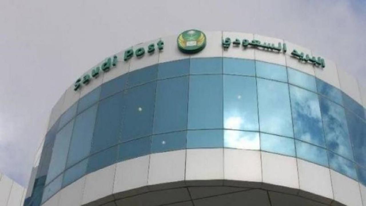 البريد السعودي يُحذر من حسابات تنتحل شعاره