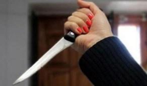 طعن فتاة صغيرة على يد أربعينية في ظروف غامضة