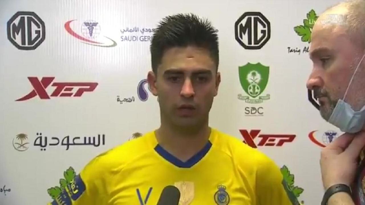 مارتينيز يتحدث عن الفوز: قدمنا مباراة مشرفة رغم تعرضنا لظروف صعبة قبل لقاء الأهلي