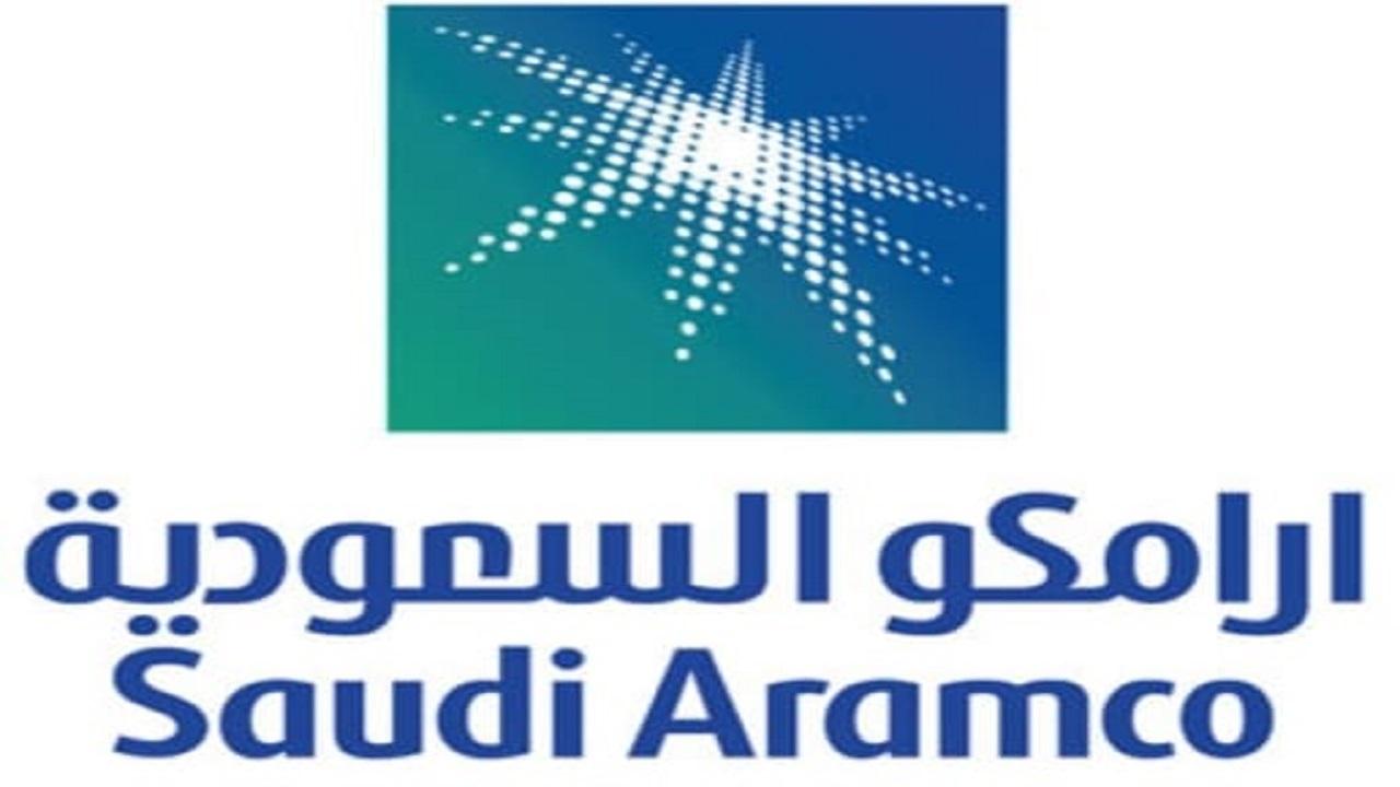 وظائف شاغرة في شركة أرامكو لأعمال الخليج