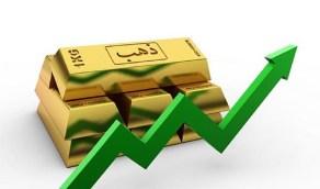 ارتفاع أسعار الذهب في المملكة اليوم