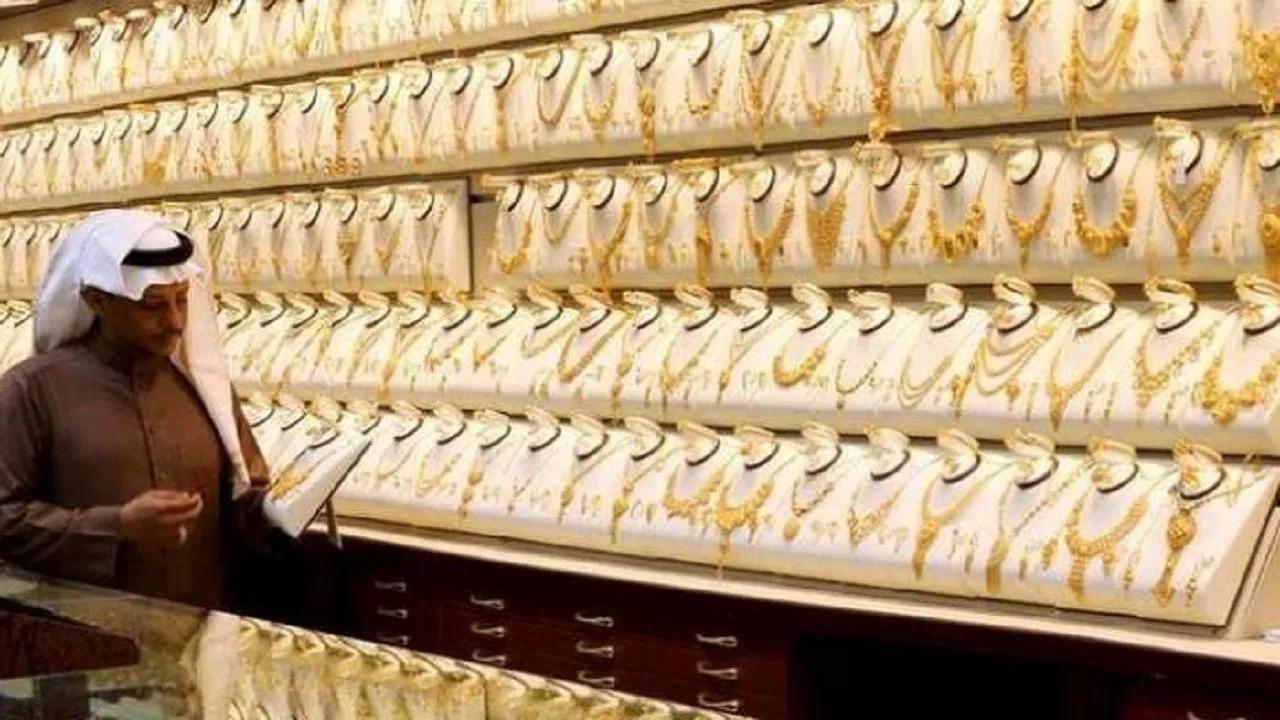 """توضيح من """" الزكاة والدخل """" بخصوص الفواتير اليدوية بمحلات الذهب"""