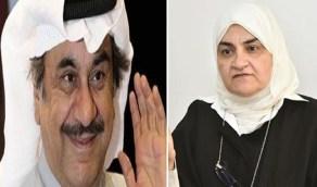 بالصورة .. ابنة الراحل عبد الحسين عبد الرضا تفاجئ الجمهور بقرار لافت