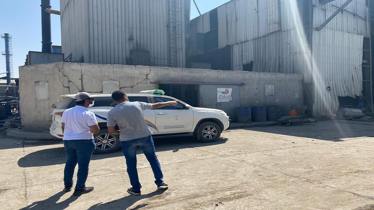 «الأرصاد» تتفاعل مع بلاغ حول مصنع يسبب التلوث والروائح الكريهة بالرياض