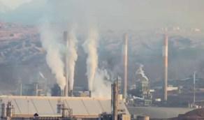 أهالي محافظة حقل يستغيثون من أدخنة مصنع الفوسفات الأردني