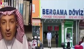 بالفيديو.. خبير اقتصادي: خسائر فادحة لتركيا بسبب المقاطعة السعودية للمنتجات التركية