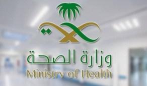 خدمات يتم إيقافها حال عدم إدراج منسوبي الصحة لميثاق الأداء الوظيفي