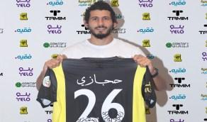 أحمد حجازي بعد الانضمام للاتحاد: تحدي جديد مع نادي عريق