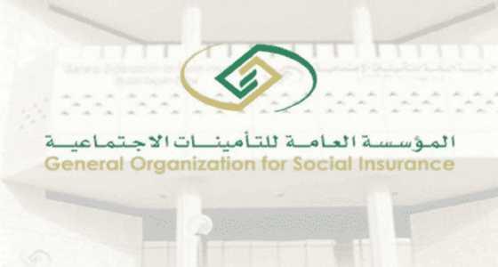 «التأمينات الاجتماعية» توضح الحالات التي تستحق فيها المعاش التقاعدي