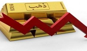 تراجع أسعار الذهب في المملكة اليوم