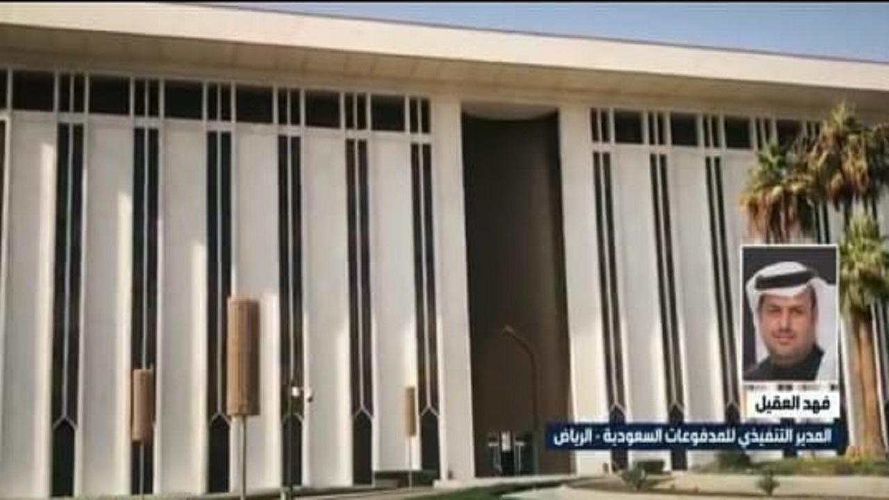 بالفيديو.. فتح الحوالات المالية بين البنوك على مدار 24 ساعة قريباً