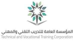 «التدريب التقني» تحدّد شروط استحقاق مكافأة التفوق العلمي في الكليات والمعاهد