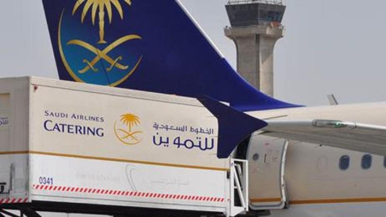 «السعودية للتموين» تعلن عن وظائف شاغرة