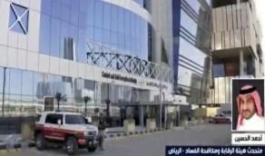 حسم الجدل حول فصلالموظفين المتورطين في قضايا الفساد من وظائفهم (فيديو)