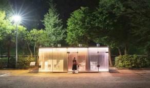 """مراحيض عامة """" شفافة """" في اليابان"""
