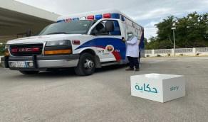 أول مواطنة تقود سيارة إسعاف تشجع النساء للعمل بهذا التخصص
