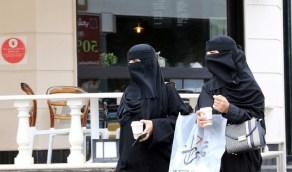 استطلاع: 70% يؤيدون قرار التشهير بالمتحرشين في المملكة