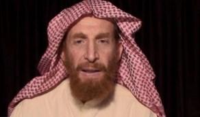 أفغانستان تعلن مقتل الرجل الثاني في تنظيم القاعدة