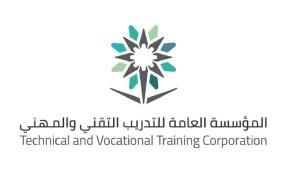"""التدريب التقني"""" توضح إمكانية تقديم البنات على الكليات التقنية للفصل الثاني"""