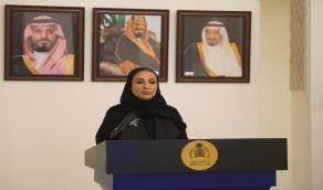 السيرة الذاتية لآمال المعلمي ثاني سفيرة في تاريخ المملكة