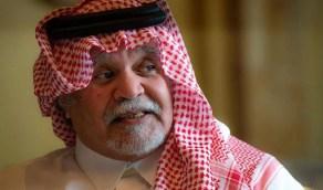الأمير بندر بن سلطان: نحن نبني أفراح الأمة العربية وإذا جاءت مصائب فنحن معهم