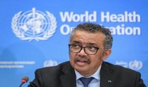 «الصحة العالمية»: العالم سيواجه لحظة خطيرة وسط موجة إصابات كورونا