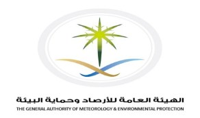 حالة الطقس المتوقعة غداً الأحد في مناطق المملكة
