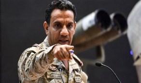 التحالف: اعتراض وتدمير طائرة بدون طيار أطلقتها مليشيات الحوثي باتجاه المملكة