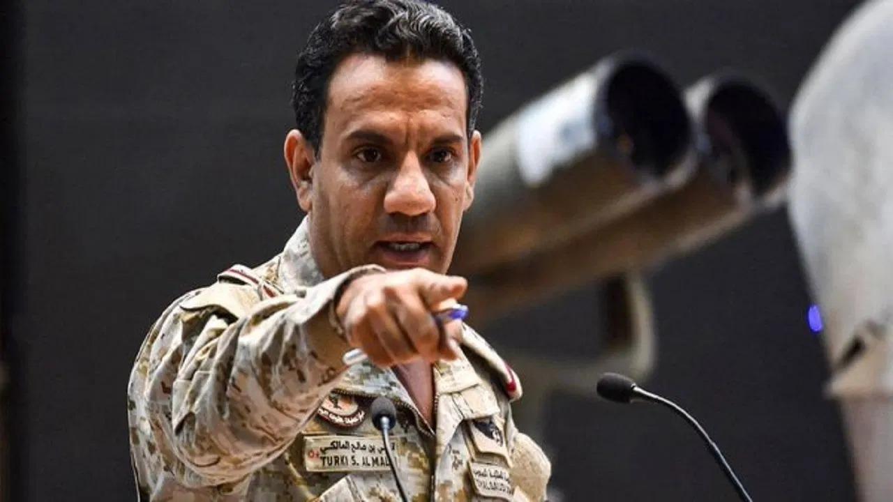 التحالف: تدمير طائرة حوثية مفخخة استهدفت المدنيين بالمملكة