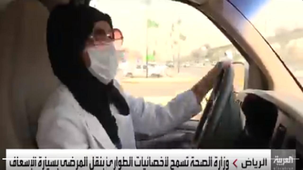 بالفيديو.. مهام جديدة لأخصائيات الطوارئ بعد السماح لهن بقيادة سيارة الإسعاف